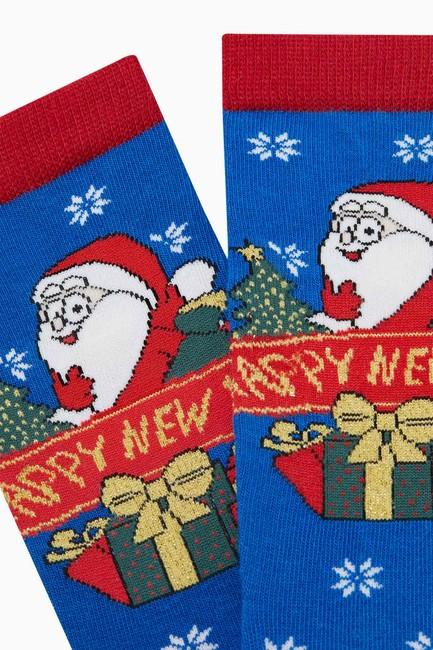 Happy New Year Written Pattern Silvery Ladies Socks - Thumbnail