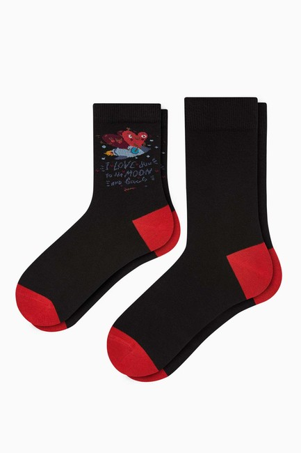 Moon And Back Sevgili Kombini Çift Çorabı - Thumbnail